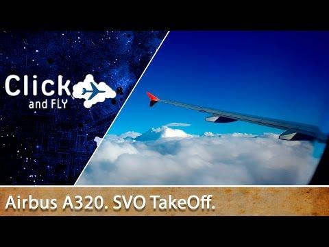 Airbus A320 TakeOff in Sheremetyevo International Airport. Взлёт из Шереметьево.