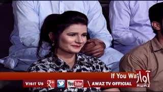 Awaz comedy club With Maheen  Hisbani 12.10.2018