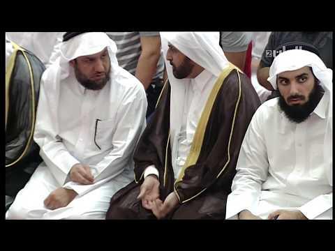 Salatul Taraweeh 9th Ramadan 1438, State Grand Masjid Qatar