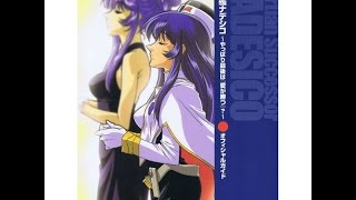 Nadesico game walker artbook by Takamura Store