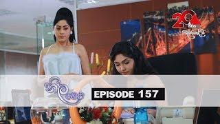 Neela Pabalu | Episode 157 | 17th December 2018 | Sirasa TV Thumbnail