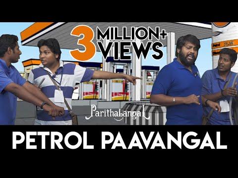 Petrol Paavangal   Gopi Sudhakar   Parithabangal