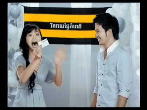 Beeline Top-up Promotion TVC