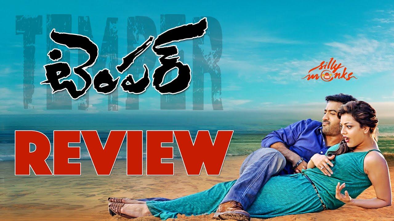 Temper Review || Jr. NTR, Kajal Aggarwal, Puri Jagannadh ...