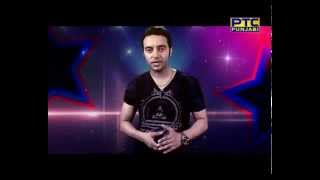 Mirza | sippy gill | punjabi latest song | ptc star night 2014 | friday 27th june 8:45pm