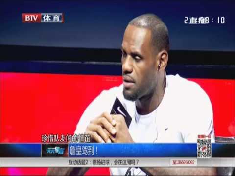 BTV Sports Daily Sports 20140721