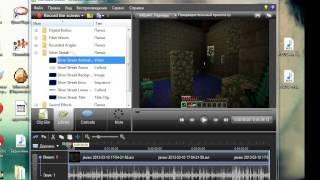 Как сжать видео с помощью программы Camtasia Studio 7(В этом видео я рассказываю Как сжать видео с помощью программы Camtasia Studio 7 ; я говорил там Камстазия,извините,..., 2013-03-11T16:48:29.000Z)