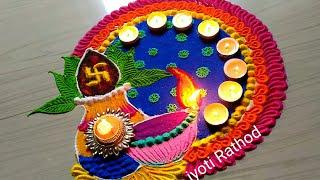 Rangoli for Diwali/lakshmi pada FESTIVAL