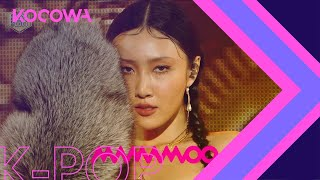 MAMAMOO - Dingga + AYA [Show! Music Core Ep 701]
