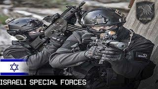 israeli special forces l כוח של סיירת מטכ