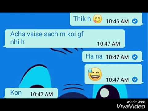 Dost Se Pyar Karne Ka Dare || Love Chatting With Friend || Impressive Chat