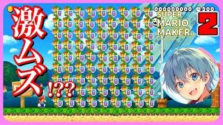 【マリメ2】なんだこいつらぁ!!!!【ころん】