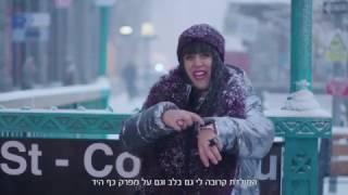 האם ליאורה היא ישראלית טיפוסית?