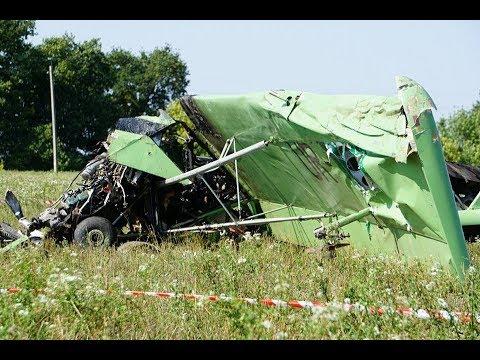 фото самолета упавшего