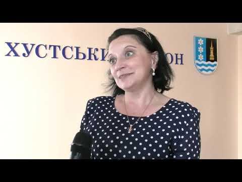 Виклики Нової Української школи обговорили у Хустському районі