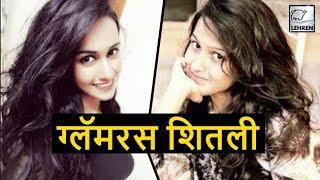 Actress Lagir Zal Ji Fame Shivani Baokar's Biography | Lehren Marathi