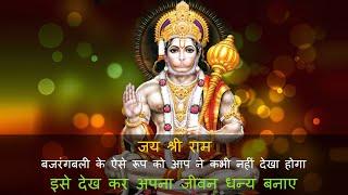 Dhol Nagada baje hanuman bhajan