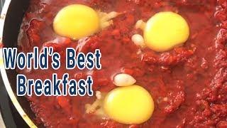 World's Best Breakfast Recipe - Shakshouka | Shakshuka - Egg in Tomato Sauce Recipe - Kicha