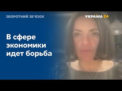 «Борьба идет и в экономической сфере» – Наталья об антикризисных штабах Рината Ахметова