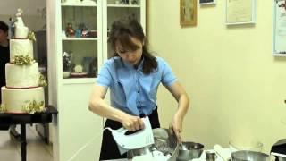 3й урок 'Приготовление белкового крема' от Наиры Сироян