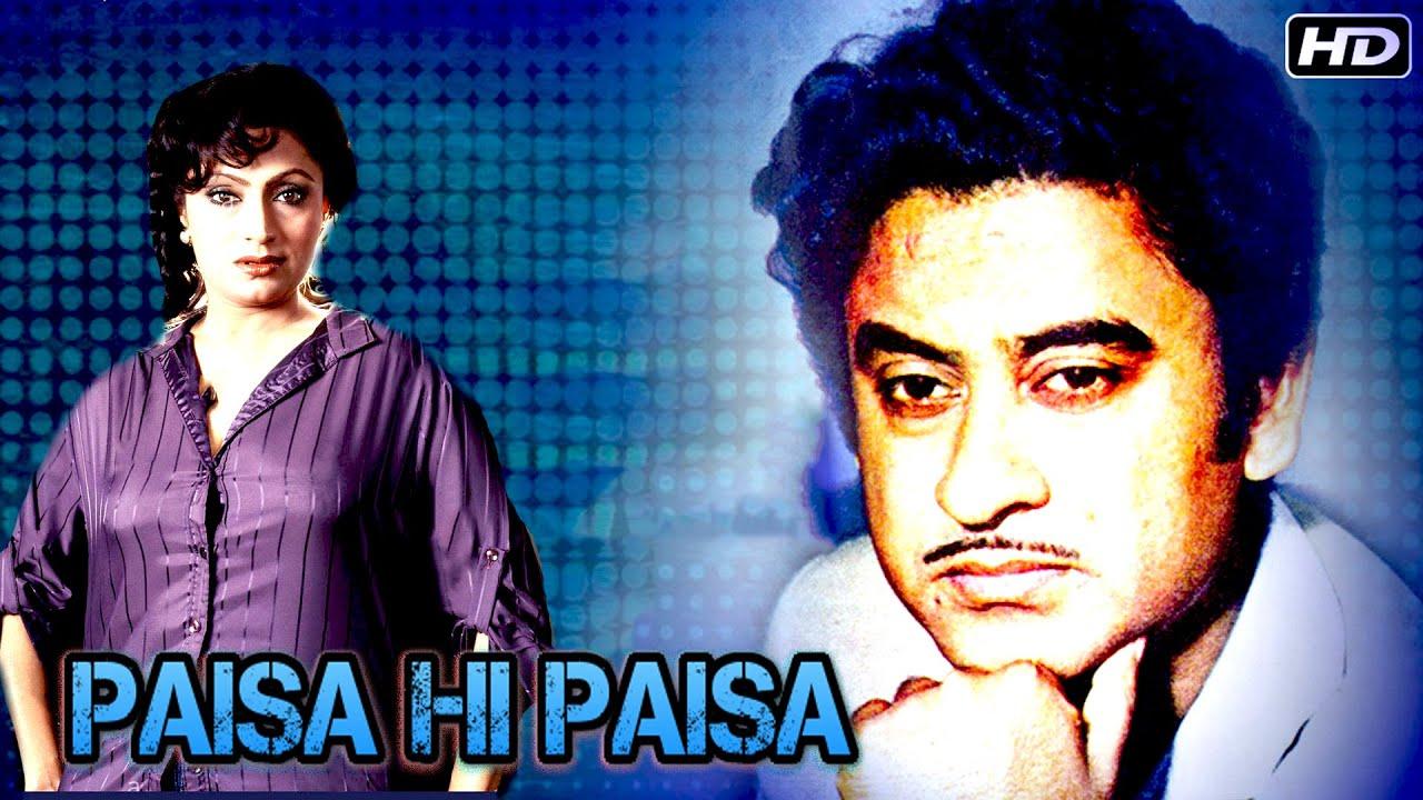 Paisa Hi Paisa | Full Hindi Classic  Movie | Kishore Kumar , Mala Sinha