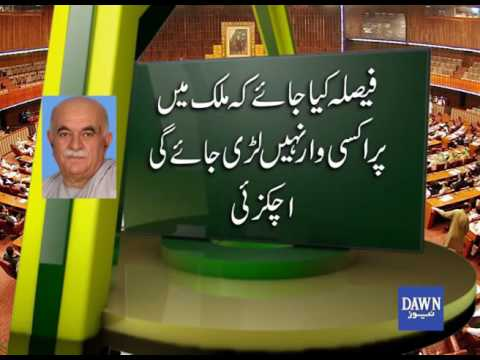 Just blaming RAW for everything will not work: Achakzai