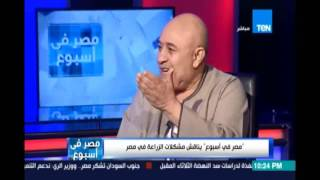 محمد برغش وكيل مؤسسي حزب مصر الخير يوضح  مفهوم الدورة الزراعية والفائدة العائدة من تطبيقه