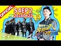 "[ENG SUB FULL] Running Man China S4EP2 ""The..."