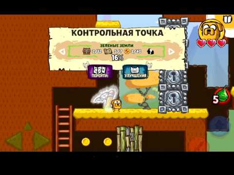 Первый взгляд на игру магистр игр бубыльгум))))