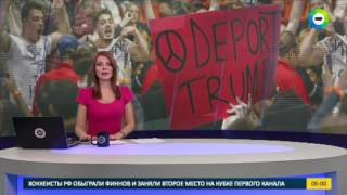 Мигранты Нью Йорка устроили пикет против Трампа   МИР24