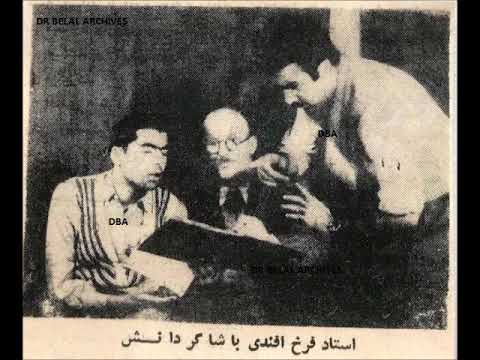 Sarban With Dr.Zubair Abawi Paikan - Ghazal Bedil - جمعیت از آن دل که  پریشان تو باشد