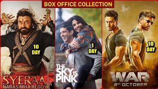 War vs Sye Raa Narasimha Reddy | War Box Office Collection, War Worldwide Collection, Hrithik Roshan