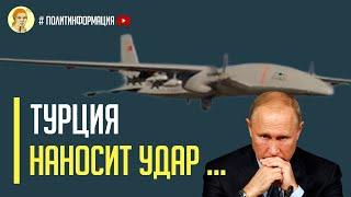 Срочно Гроза небес Akinci Турция благодаря Украине побила мировой рекорд