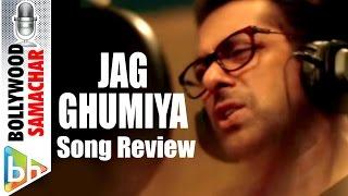 Jag Ghoomeya Song Review | SULTAN | Salman Khan | Anushka Sharma | Rahat Fateh Ali Khan