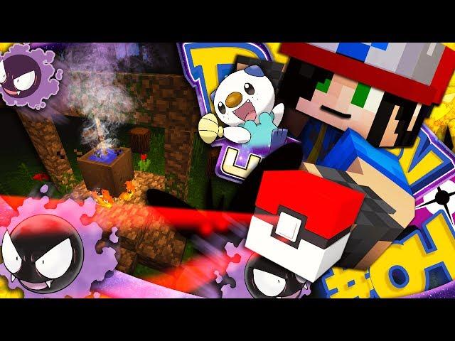 IL RITUALE E L'ISOLA INVASA DAI FANTASMI - Minecraft ITA - PIXELMON ULTRA #4