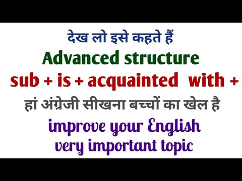 Advanced structure acquainted with | How to speak Fluent English | spoken English sir.