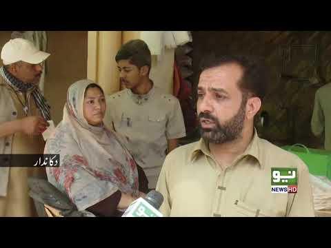 Hero women of Pakistan running her own Tandoor (clay oven) report by Rooba Arooj