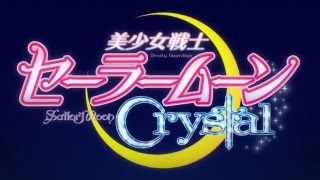 Sailor Moon Crystal – Moonlight Densetsu [OP1 Remake]