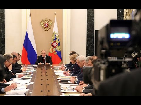 Putin's meeting with RF Government members