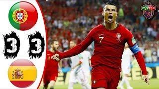 ملخص مباراة الجنون البرتغال vs اسبانيا 3-3 | كاس العالم 2018 | مباراة للتاريخ  - جنون حفيظ دراجي HD