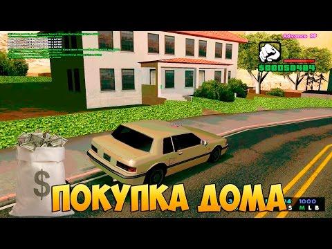 Игры ГТА онлайн бесплатно, играть в GTA
