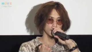 『UGLY』完成披露試写会舞台挨拶/窪塚洋介、桃生亜希子、柿本ケンサク...