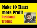 Make 10 Times more Profit in Positional Trading by Smart Trader