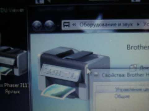 Компьютер не видит принтер, что делать