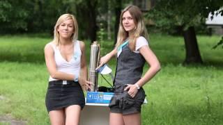 видео Где купить насос водолей в Харькове