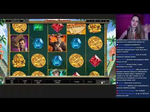 Стрим лудовод в онлайн казино покер игра онлайн читы