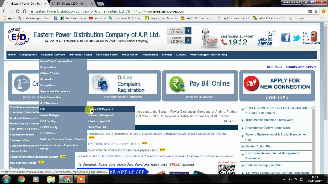 Check Your Electricity Bill Online APEPDCL