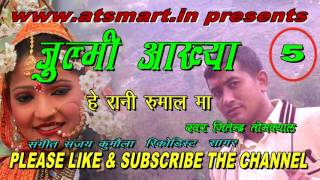 New Kumauni Song Hey Rani Rumal Ma New Kumauni Mp3 Song Jitendra Tomkyal
