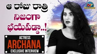 Actress Archana Shastry Exclusive Interview | Jessie Movie | NTV Entertainment