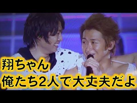 嵐コンサートにて可愛い大野智・相葉雅紀が心配な櫻井翔!メンバーをつなぐ仲良しエピソード